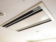 office-aircon-pulizia_of_standard